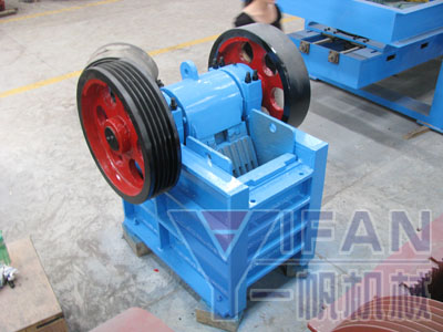 PE-250×400 Jaw Crusher