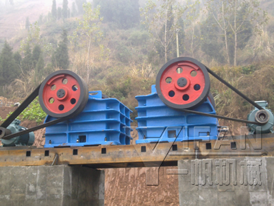 PE-500×750 Jaw Crusher